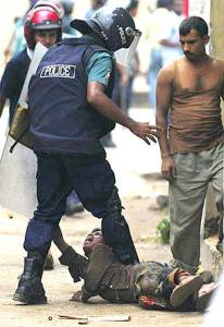 POLICE HUMILUTION