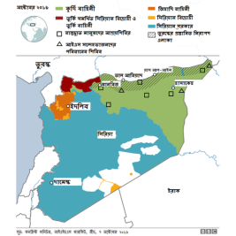 _109200673__109166482_iraq_syria_control_09_10_2019_camps_map-nc